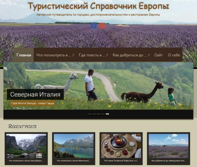 http://chtogdekak.ru/